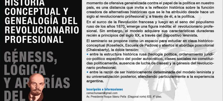 Seminario de Posgrado: «Historia Conceptual y Genealogía del Revolucionario Profesional»